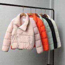 2017 мода осень и зима женщин новый короткий участок молнию куртки свободные перо пальто хлопка и куртки женщины