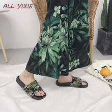 ALL YIXIE Fashion Summer Shoes Platform Female Slippers Leaf Leisure Slip Flip Flop Sandals Holiday Beach Slides Zapatillas Muje