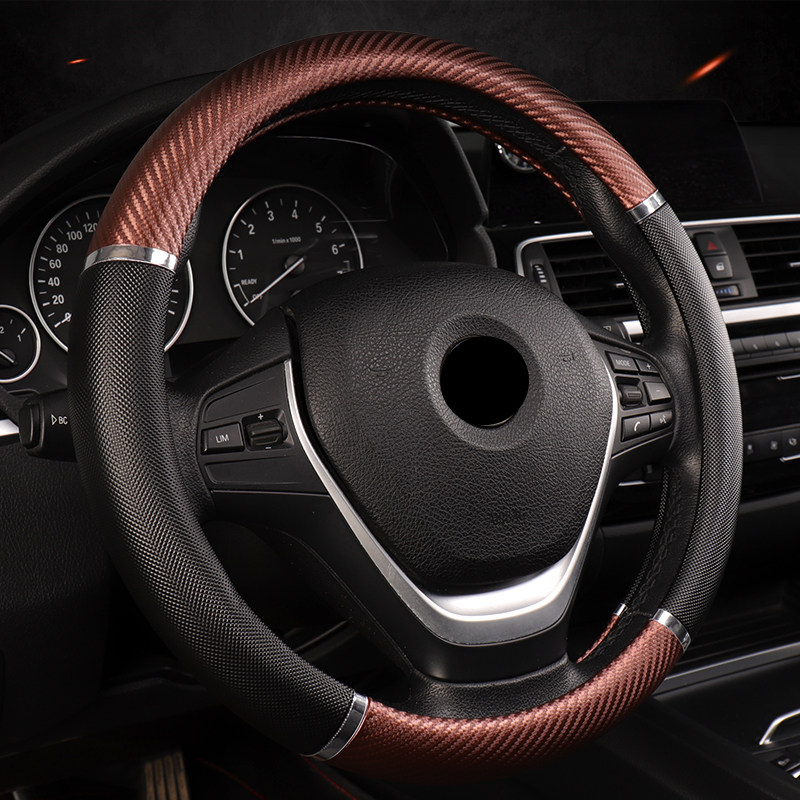 DONYUMMYJO Carbon Fiber Stripe Car Steering Wheel Covers 5 Colour Anti-slip Universal For Car Styling 38CM Steering-wheel