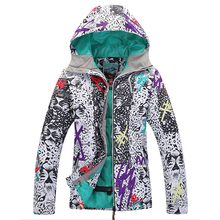 Gsou Snow High Quality Women Ski Jacket Windproof Waterproof Winter Snowboard Jackts Warm Breathable Ski Suit Woman Clothes gsou snow brand women ski jackets winter snowboard jacket windproof waterproof thicken warmth coat female mountain ski clothes