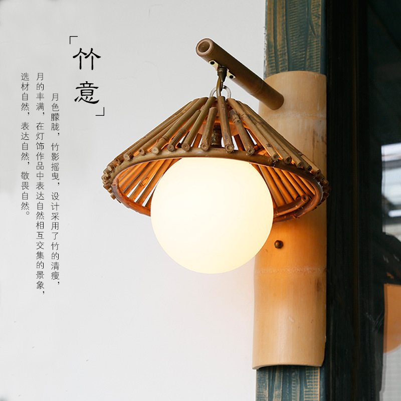 TUDA 30X38cm Free Shipping Creative Hand Made Bamboo Wall Lamp Bamboo Lampshade Wall Lamp Southeast Asia Style Decoration Lamp tt tf ths 02b hybrid style black ver convoy asia exclusive