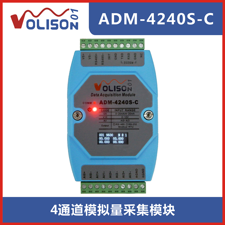 4-channel Analog Acquisition Module 4-20 MA 0-10 V 0-20 MA To 485 Current And Voltage Modbus RTU