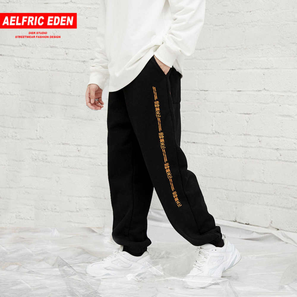 d26c2da9ef17 Aelfric Eden Men Joggers Chinese Letter Embroidery Sweatpants 2018 Autumn  Winter Fashion Cotton Casual Streetwear Pants