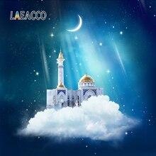 Laeacco Eid Mubarak Ramadan Kareem Wreath Crescent Baby Scene Photographic Background Wall Photography Backdrop For Photo Studio