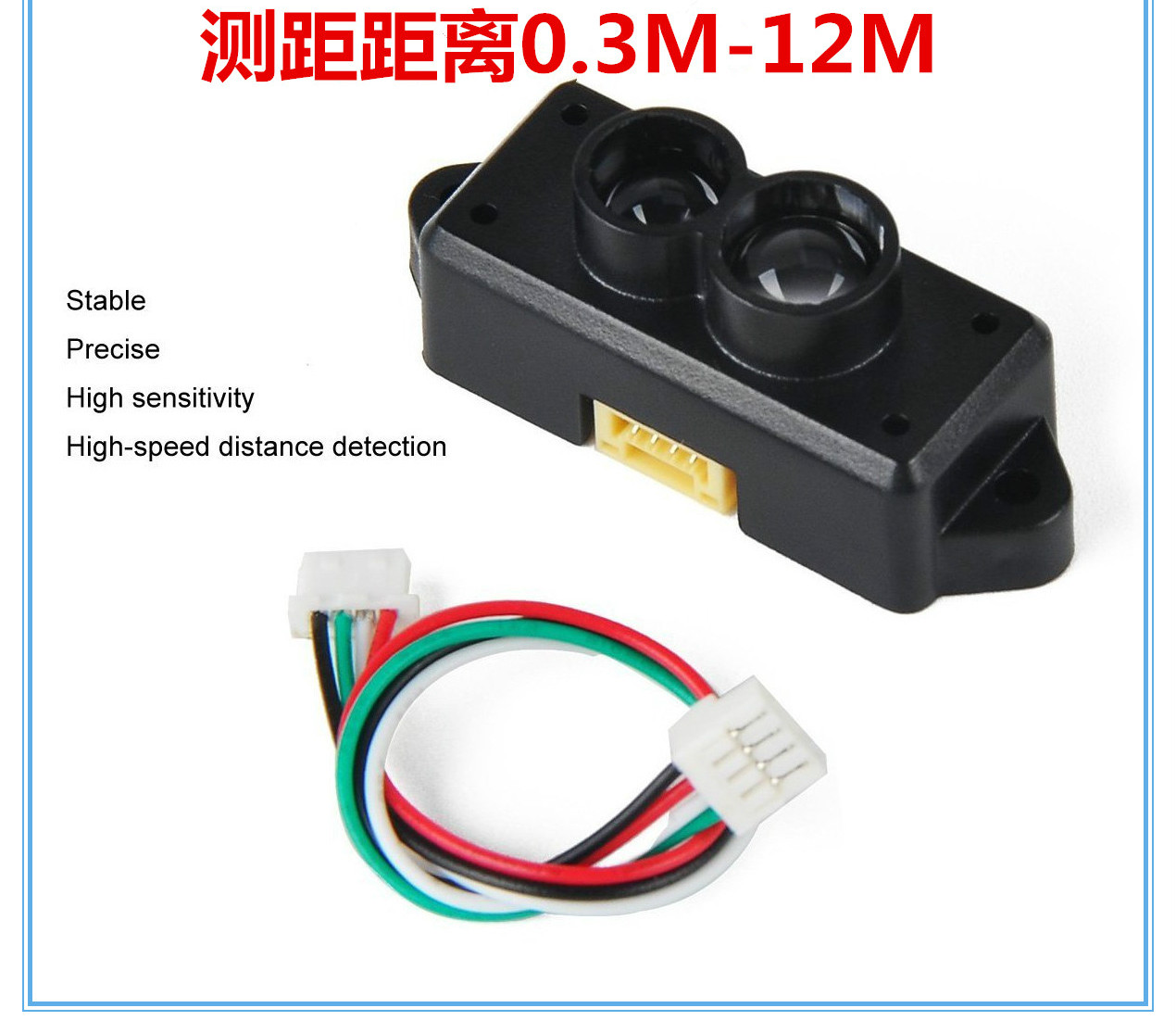 Laser Ranging Sensor, Single Point Laser Radar Ranging Sensor Module, the Distance Can Reach 12M m12 laser on the photoelectric switch can see the red super long distance laser sensor npn normally open