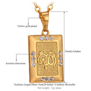 Image 2 - U7 Allah Jewelry Wholesale Gold Color Rhinestone Vintage Style Square Pendant Necklace For Muslim Women P482