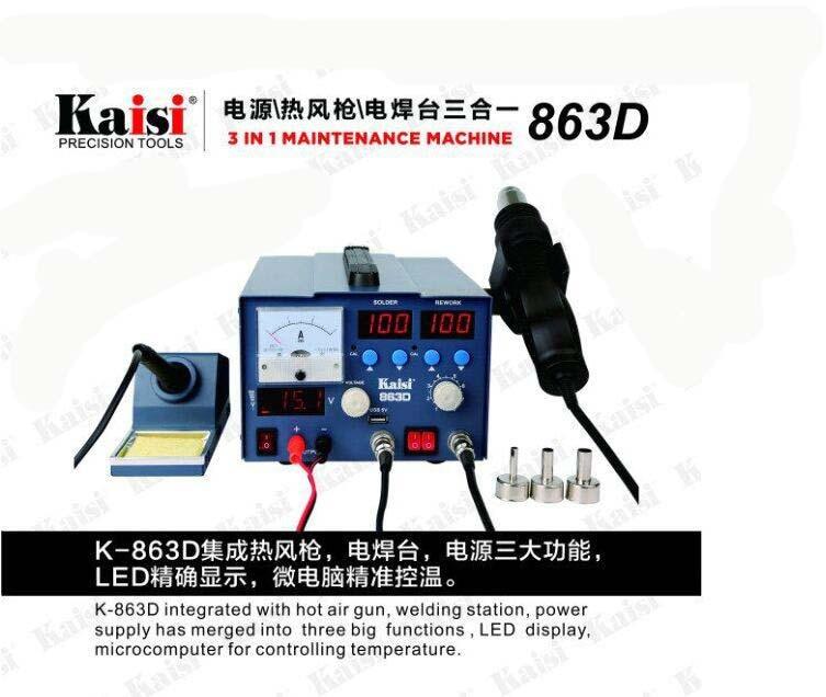 Kaisi 863D Upgrade die air gun demontage und schweißen tabelle drei in einem Mit power tisch Dc spannung 2A 5A Mobile telefon reparatur