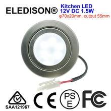 Dc 12V 1.5W Frosted Keuken Kappen Licht Led 55 Mm Gat Milky Cover Rook Afzuiger Ventilator Lamp 20W Halogeenlamp Equivalent