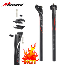 Strengthened Edition SPX-1 MTB Bike or road bike Full Carbon Bicycle Seat posts Parts 27.2/30.8/31.6mm*350/400mm Free Ship