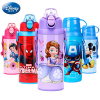 500ML Baby Insulated Bottle Thermos Water Cup Feeding with Straw Double Lid 2018 Kids School Kettle Stainless Steel Thermal Cup
