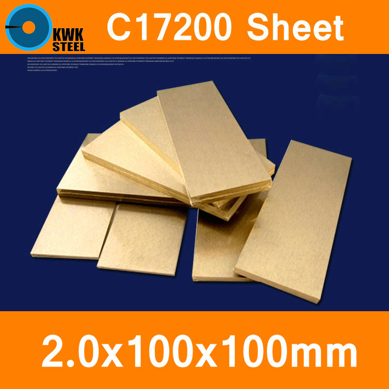 2 * 100 * 100mm Beryllium Bronze Sheet Plate Of C17200 CuBe2 CB101 TOCT BPB2 Mould Material Laser Cutting NC Free Shipping