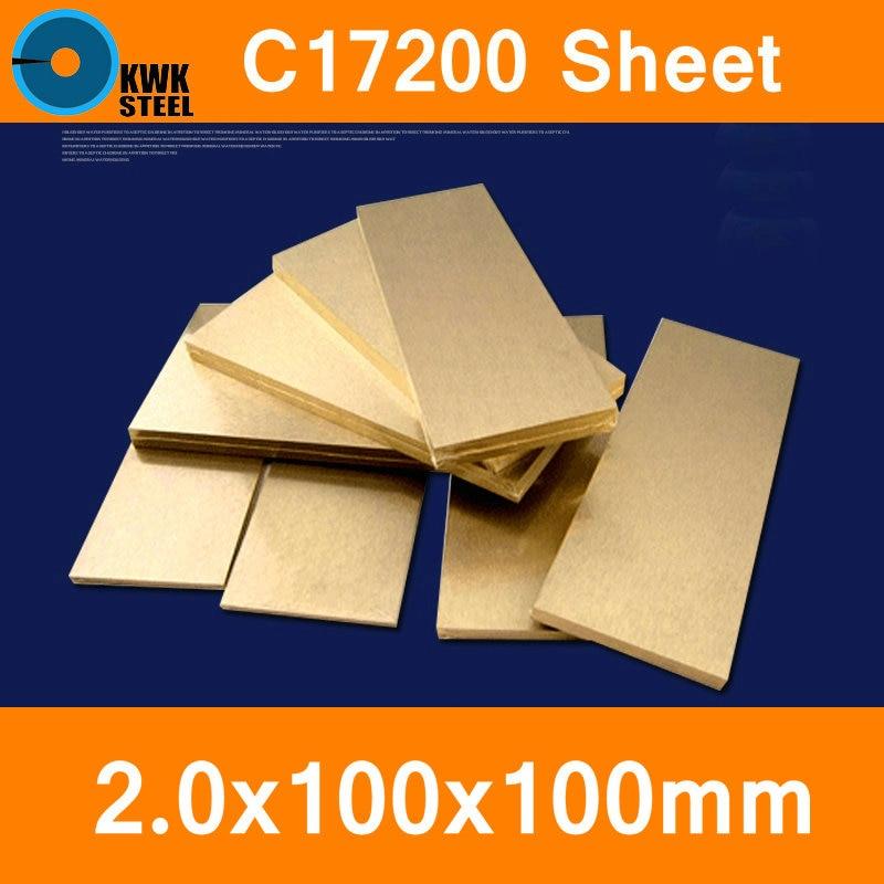 2 * 100 * 100mm Beryllium Bronze Sheet Plate Of C17200 CuBe2 CB101 TOCT BPB2 Mould Material Laser Cutting NC Free Shipping