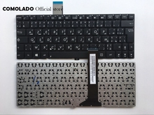 AF Arabic-French Keyboard FOR ASUS X102BA X102 X102B laptop keyboard AF Layout new arabic laptop keyboard for lenovo y590 y500 y510p ar laptop keyboard with frame blacklight
