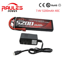 RAULES Power Lipo Battery 7.4V 5200mAh 2S 45C T Plug Rechargable for RC Airplane Helicopter Quadcopter Drone Battery
