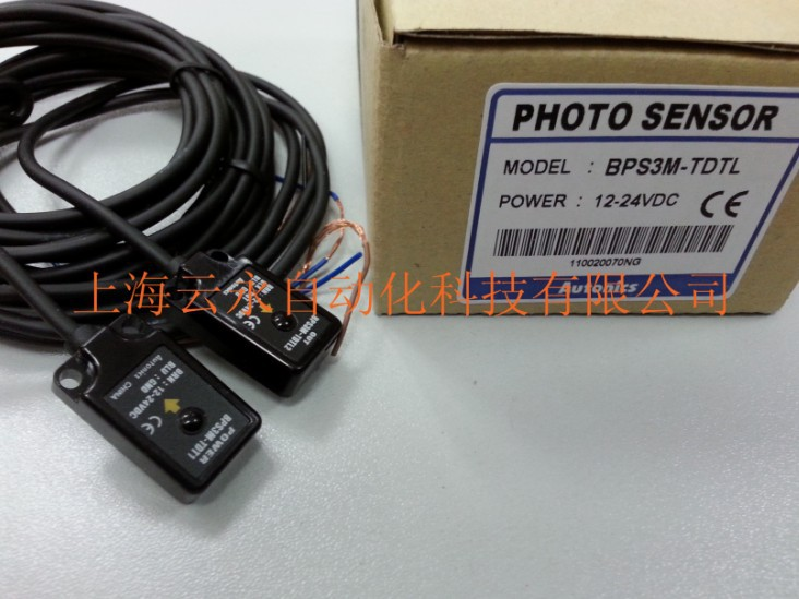 new original BPS3M-TDTL   Autonics photoelectric sensors yg 25 leveling photoelectric sensors