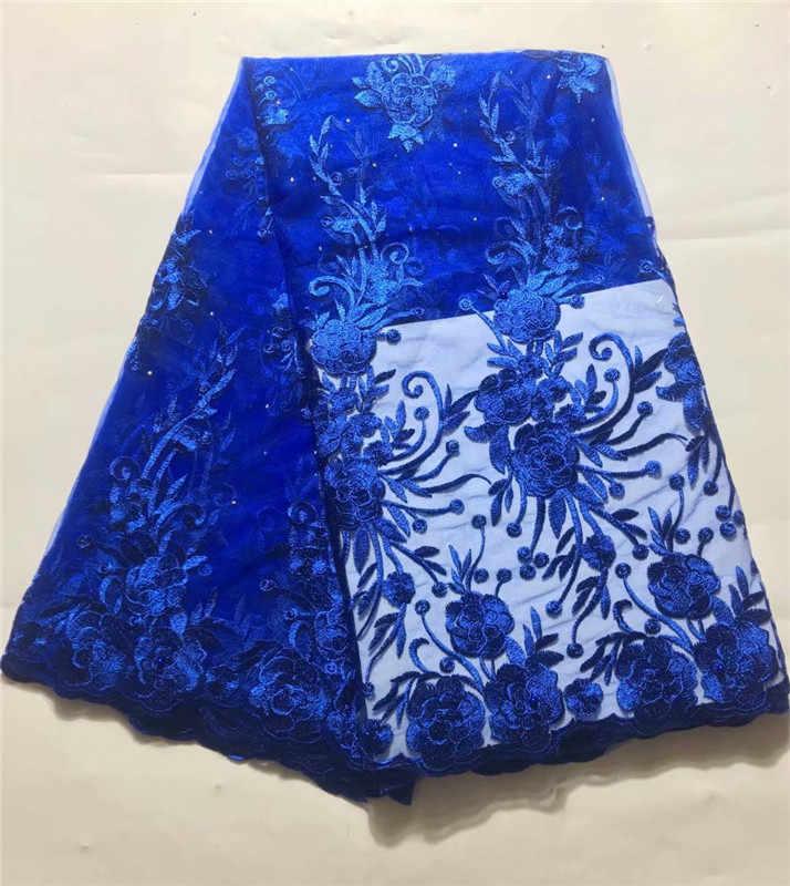 Французские кружева ткани высокого качества Тюль Французский Серый Золотой Порошок Синий новейший Высокое качество Африканский тюль кружевная ткань ffyi1-26