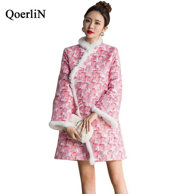 6ddfcacfa QoerliN Retro Quilted Coat Jacket Women Cheongsam Chinese Improved Jacquard  Panda Embroidery Fashion Jacket Traditional Clothing