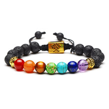 2019 Yoga Handmade 7 Chakra Tree Of Life Charm Bracelets Lava Stones Multicolor Beads Rope Bracelet Women Men Bangles