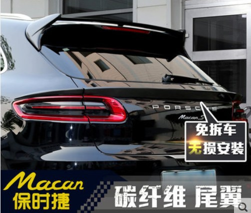 Carbon Fiber Spoiler For Porsche Macan 2014.2015.2016.2017 High quality Rear Wing Spoilers Trunk Lid Diffuser 1 Set ( 4 pcs )