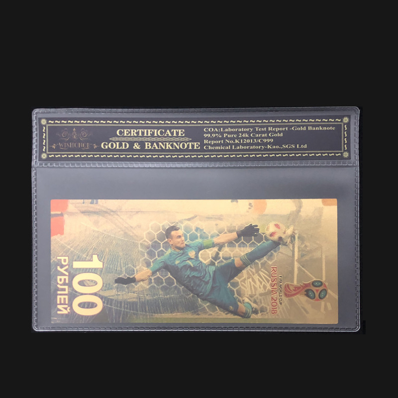 Nice 2018 Russia Akinfeev Banknote World Cup Banknote 100 Rubles Banknote in 24k Gold with COA Frame For Collection and Gift