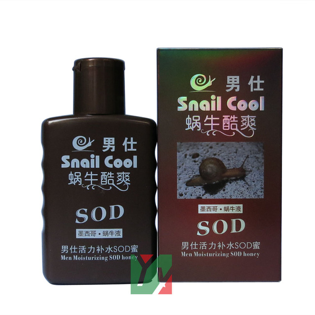wholesale and retail Snail cool men moisturizing SOD honey anti dry skin nourishing