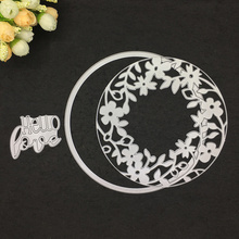 Julyarts Lace Circle Cutting Dies For DIY Scrapbooking Metal Embossing Card Making Stencils Decoration Album Stamps And