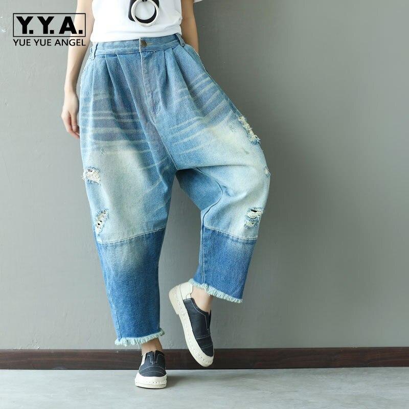 De Vaqueros Suelta Ajuste Novio Denim Cintura Niña Mujeres Pantalones Casuales Harén As Same Pic Jeans Vintage Las Bajo Mujer Nuevo B8P1vP