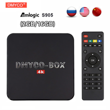 DMYCO H96 Plus Amlogic S905 Android 5.1 TV BOX 2 GB/16 GB Amlogic S905 2.4G/5G WiFi BT4.0 Set Top Box 4 K 1000 Mbps Ethernet