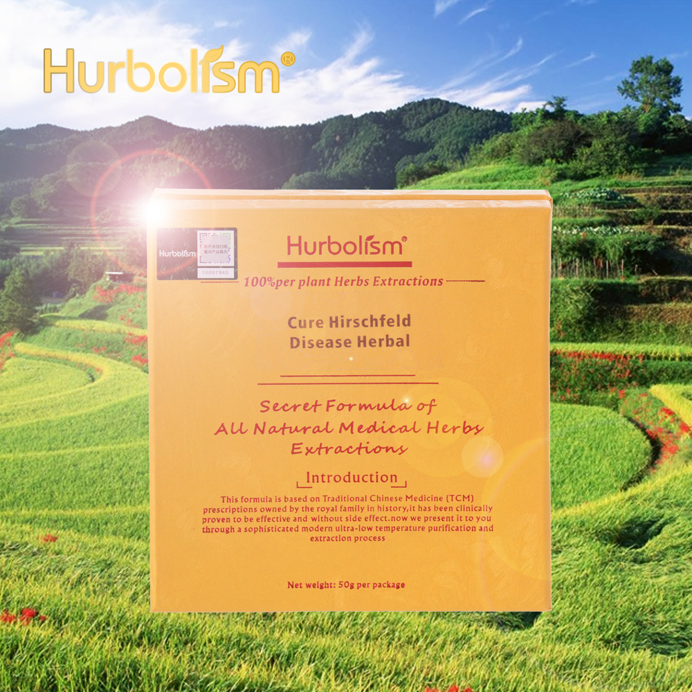 Hurbolism New update Cure Hirschfeld Disease Herbal Medicine Powder Treat of acute diabetes mellitus, TCM control insulin