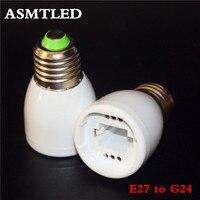ASMTLED 1 Uds. Blanco E27 a G24 retardante PBT led Adaptador convertidor g25 a e27 casquillo adaptador de Base 2pin