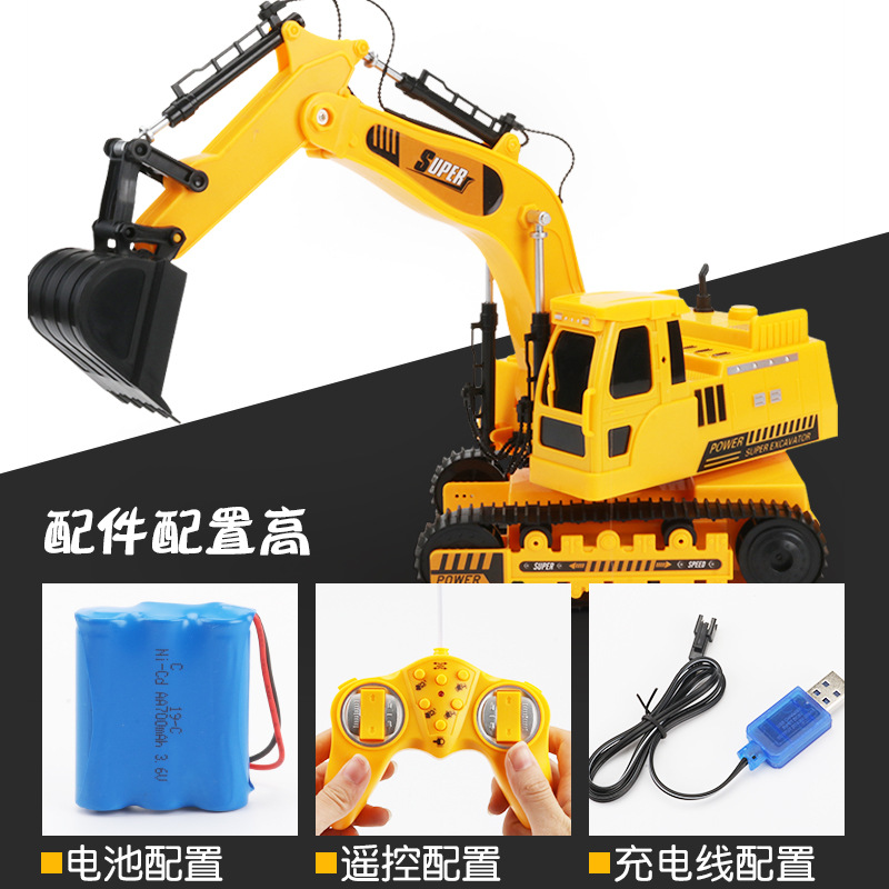 Image 3 - Wireless Remote Control Car Engineering Vehicle 12 Channels Mining Hook Machine Charging Forklift Bulldozer Model Rc Toy Store-in RC Cars from Toys & Hobbies