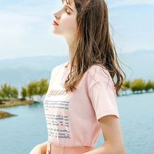 AcFirst Summer New Women Tops Casual Pink T-shirts Shirt O-Neck Short Plus Size T Cotton Sexy Tees Printed