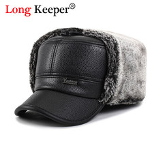 695488b6e6c Long Keeper 2016 Unisex baseball caps with ears motorcycle cap golf hat  waterproof casual winter hat warm caps for men OT15