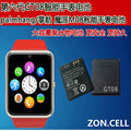 In the core 350mAh navigate the GT08 magic pie M08 smart watch iWatch lithium polymer battery 3.7V Li-ion Cell