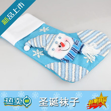 Online Get Cheap Blue Christmas Stocking -Aliexpress.com | Alibaba ...