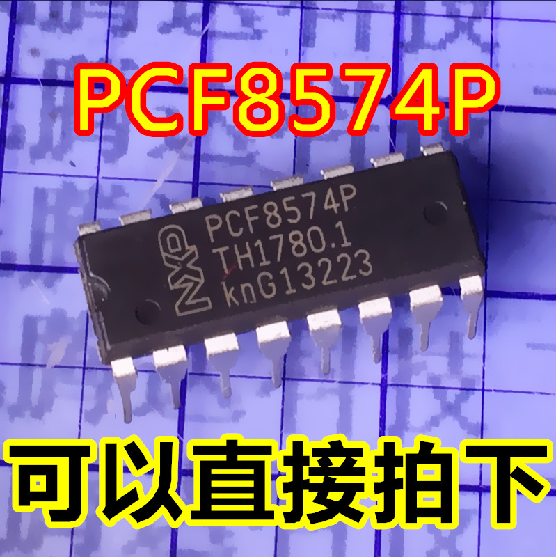 PCF8574P DIP16 chip I/O expander 8 bits can be taken directly--FTD2