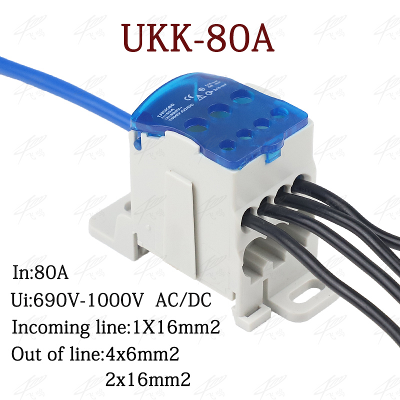 UKK80A Terminal Block 1 in many Out Din Rail distribution Box Universal Electric Wire Connector Power junction box image