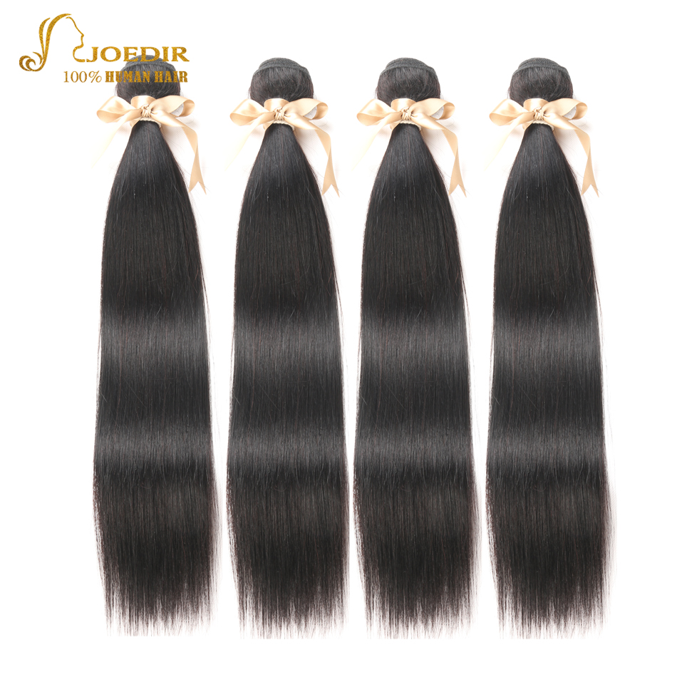 Joedir Brazilian Straight Hair Weave Human Hair Bundles Non Remy Hair Extensions 4 Bundles 8 To 30 Inches Deals Free Shipping ...