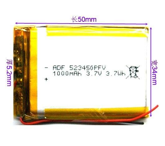 <font><b>523450</b></font> GPS MP3 MP4 LH1000 навигатор зарядки встроенный 3.7 В полимер литиевые батареи Литий-Ионный Аккумулятор