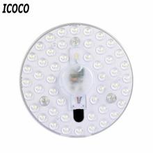 ICOCO 18W/24W LED Panel Light Round Ceiling Lamp Modified Lamp Board Light Source Board LED Round Light Source With Lens Module