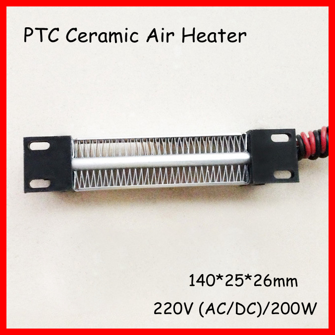 200W AC/DC 220V Insulated PTC ceramic air heater Electric heater 140*25mm 6es7284 3bd23 0xb0 em 284 3bd23 0xb0 cpu284 3r ac dc rly compatible simatic s7 200 plc module fast shipping