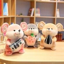 New Loveky 22-35CM Cute Size High Quality Super Soft Plush Toys  Corner Cartoon Baby Doll For Girls Children Boys