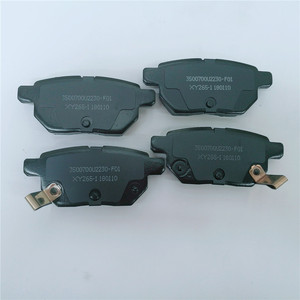 Image 2 - אוטומטי החלפת חלקי בלם מערכת רפידות נעלי אחורי בלם רפידות 3500700U2230 F01 JAC S2 S3 T5