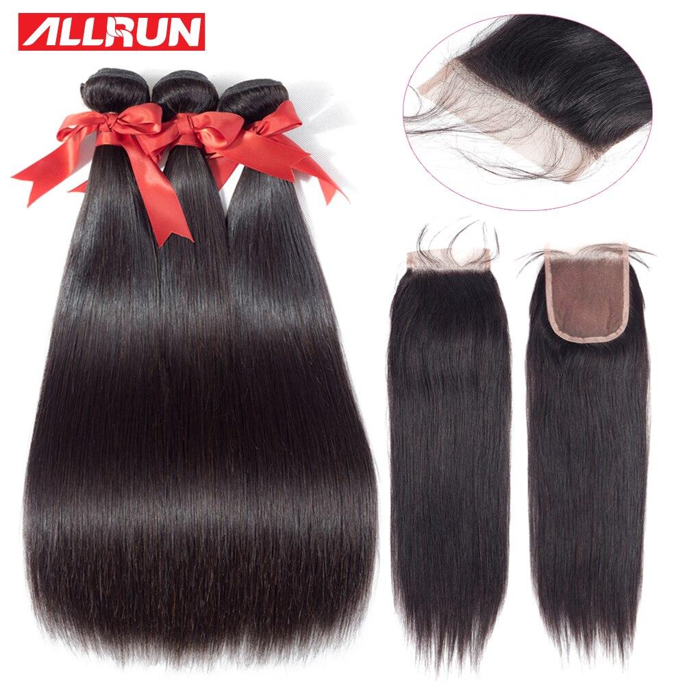 Allrun Straight Hair Bundles With Closure Human Hair Bundles With Closure Non Remy 2 3 Brazilian