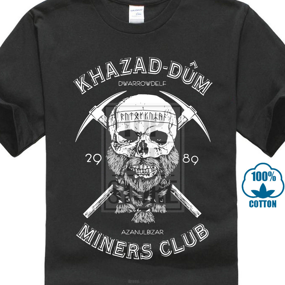 Khazad Dum Miners Club Mens   T     Shirt   Middle Earth Lord Of The Rings The Hobbit