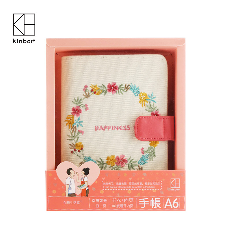 Kinbor A6 Romantic Couple Notebook Set Happiness Diary Cloth Embroidery Note Book Cover Cute Stationery Valentine's Gift 100 super cute little embroidery chinese embroidery handmade art design book