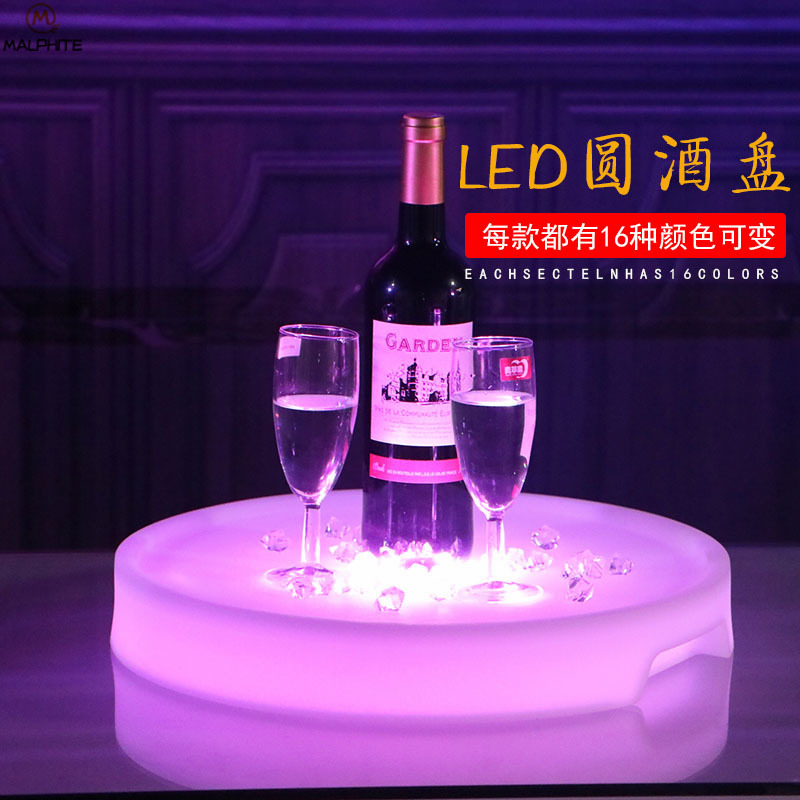 LED night light Color round tray bar wine bracket KTV night lamp Round tray anti skid Waterproof plastic fruit plate luminaria