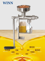 Manual Oil Press Machine 304 Stainless Steel Household Oil Extractor Peanut Nuts sunflower Seeds Oil Press Machine
