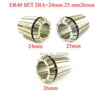 3PCS ER40(24mm35mm26mm ER collet chuck for CNC milling lathe tool/milling cutter/cylindric straigt tool holder and spindle motor