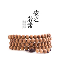India Mysore Laoshan sandalwood Vintage 8MM 108 mascot prayer wood beads buddha bracelet Jewellery accessories free shipping